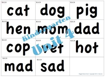 CKLA Kindergarten Unit 4 Wiggle Words Cards
