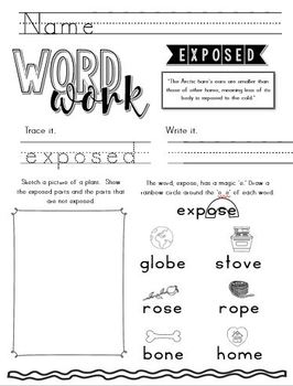 CKLA Word Work for First Grade Domains