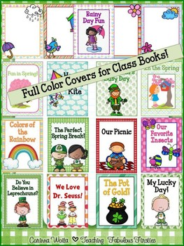 CLASS BOOKS: THE BUNDLE! 4-Square Writing Organizers for Beginning Writers K-2