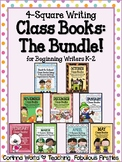 CLASS BOOKS: THE BUNDLE! 4-Square Writing Organizers for B