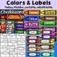 CLASS DECOR BUNDLE {SHAPES, COLORS, WELCOME BUNTING, EDITABLE LABELS}