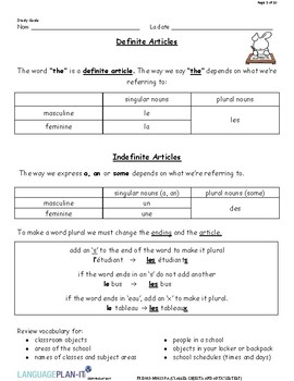CLASSES, OBJECTS AND ARTICLES TEST (FRENCH)