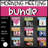 CLASSROOM COMMUNITY MORNING MEETING BUNDLE