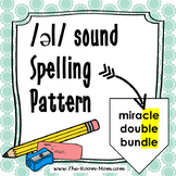 CLE, BLE, DLE Spelling Pattern