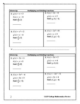 CLEP College Mathematics Prep: Multiplying and Dividing Functions