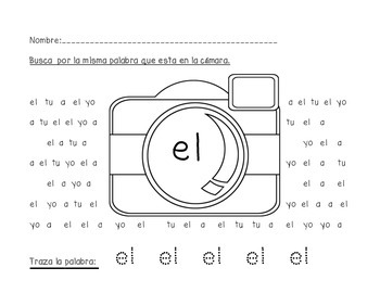 CLIC-Toma la foto     Spanish Sight Word Activities FREEBIE