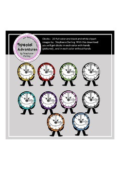 CLOCK CLIPART FULL COLOR AND BLACK AND WHITE IMAGES WITH AND WITHOUT HANDS