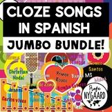 CLOZE SONG JUMBO SAVINGS BUNDLE