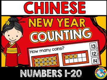COINS COUNTING/SUBITIZING ACTIVITIES(CHINESE NEW YEAR 2018 CENTER WITH 10 FRAMES