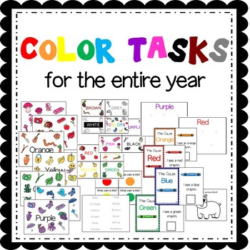 COLOR Activities BUNDLE (sped/autism/elementary)
