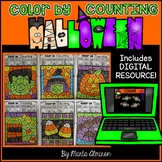 COLOR BY CODE - HALLOWEEN {INCLUDES DIGITAL RESOURCE}