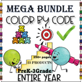 50% OFF COLOR BY CODE BUNDLE FOR THE ENTIRE YEAR FOR ALL S