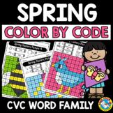 COLOR BY CVC WORDS WORKSHEETS SPRING ACTIVITY KINDERGARTEN (MARCH MORNING WORK)