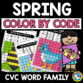 COLOR BY CVC WORDS WORKSHEETS SPRING ACTIVITY KINDERGARTEN (APRIL MORNING WORK)