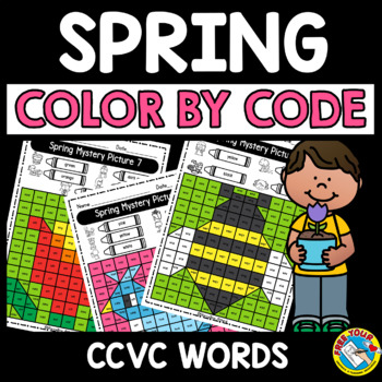 COLOR BY CVCC WORDS SPRING ACTIVITIES KINDERGARTEN (MAY MORNING WORK REVIEW)