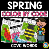 COLOR BY CVCC WORDS SPRING ACTIVITIES KINDERGARTEN (MAY MO