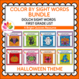 COLOR BY DOLCH SIGHT WORDS BUNDLE | FIRST GRADE | HALLOWEEN THEME