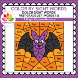 COLOR BY DOLCH SIGHT WORDS | FIRST GRADE LIST | WORDS 1-5 | BAT