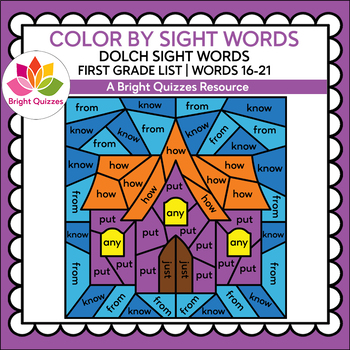 COLOR BY DOLCH SIGHT WORDS   FIRST GRADE LIST   WORDS 16-21   HAUNTED HOUSE