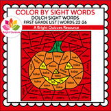 COLOR BY DOLCH SIGHT WORDS | FIRST GRADE LIST | WORDS 22-2
