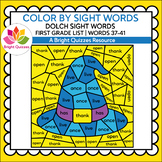 COLOR BY DOLCH SIGHT WORDS | FIRST GRADE LIST | WORDS 37-4