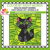 COLOR BY DOLCH SIGHT WORDS | FIRST GRADE LIST | WORDS 6-10 | CAT