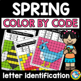 COLOR BY LETTER SPRING ACTIVITIES KINDERGARTEN, PREK (MAY MORNING WORK REVIEW)