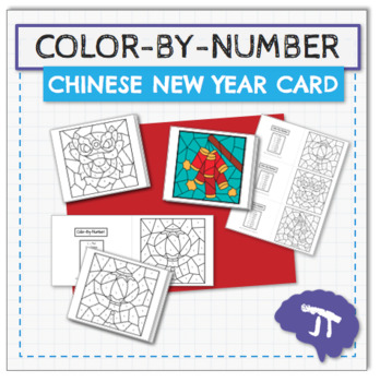 COLOR BY NUMBER Chinese New Year 2017 Cards