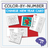 COLOR BY NUMBER Chinese New Year Cards