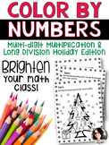 COLOR BY NUMBERS HOLIDAY EDITION Print & Go Sheets for Multiplication & Division
