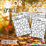 COLOR BY THE CODE - FALL / AUTUMN - Math and Literacy for Kindergarten