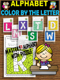 SPRING FUN COLOR BY THE LETTER  - 26 ALPHABET PUZZLE