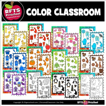 color classroom posters by rfts preschool teachers pay teachers