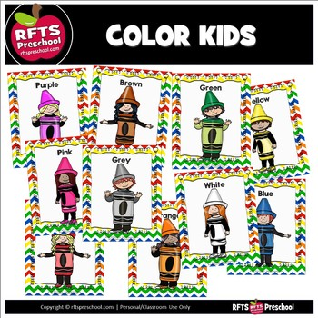 color kids poster by rfts preschool teachers pay teachers