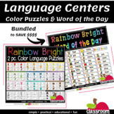 COLOR LANGUAGE PUZZLES AND SIGHT WORD OF THE DAY CARDS BUNDLE