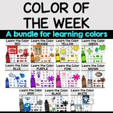 COLOR OF THE WEEK BUNDLE   Printable Activities for Learning Colors