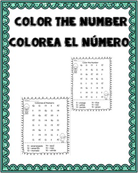 COLOR THE NUMBER-BILINGUAL