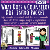 Meet the Social Worker or Counselor Intro Packet