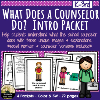 COLOR Jobs / Roles of a Social Worker / Counselor: Packet!