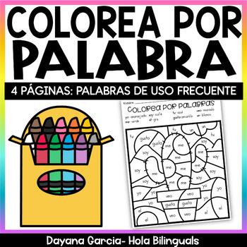 COLOREA POR PALABRA-Color by code