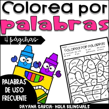 COLOREA POR PALABRA-Color by code