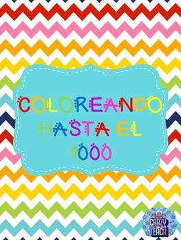 COLOREANDO HASTA EL 1000