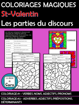 COLORIAGES MAGIQUES - ST-VALENTIN - LES PARTIES DU DISCOURS (FRENCH)