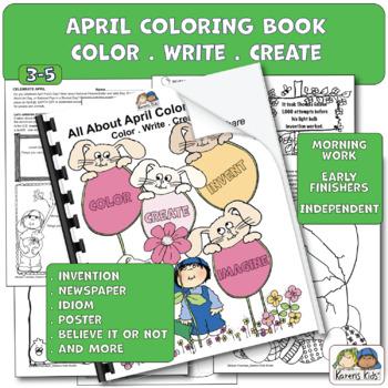 ALL ABOUT APRIL Think Create Color (Karen's Kids Printables)