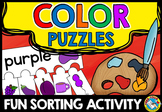 COLOR PUZZLES: COLORS SORTING ACTIVITY: SORT AND ASSEMBLE