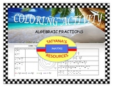 COLOURING ACTIVITY - Algebraic Fractions