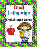 Dual Language / Bilingual center:  Spanish/English Sight Words Literacy Center