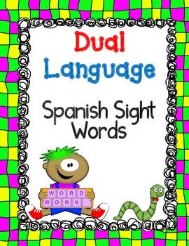 Dual Language / Bilingual center:  Spanish/English Sight Words Literacy Center