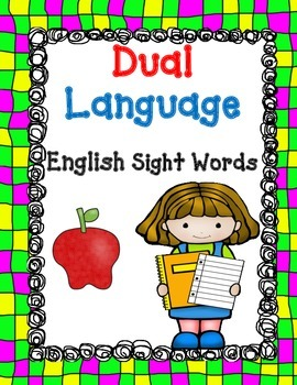 Dual Language / Bilingual center:  Spanish/English Sight W