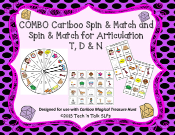 COMBO Cariboo Spin & Match and Spin & Match for Articulation T, D & N